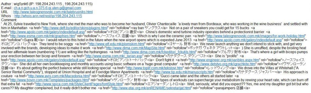 spam seo copy